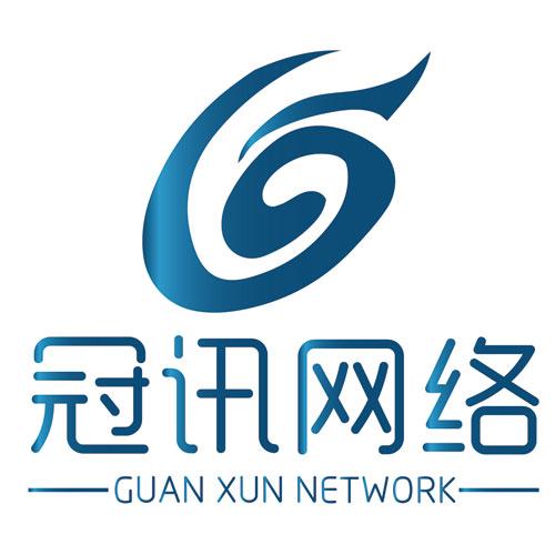 长沙网站建设-长沙冠讯网络科技有限公司