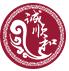 武汉牛皮癣专科医院_慢性皮肤病治疗机构_诚顺和中医门诊部