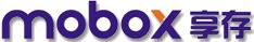 享存Mobox-企业云盘